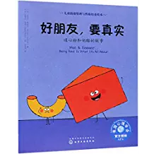 M&J-Chinese Cover